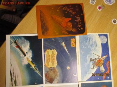 почтовые открытки СССР - IMG_0352 (Копировать).JPG