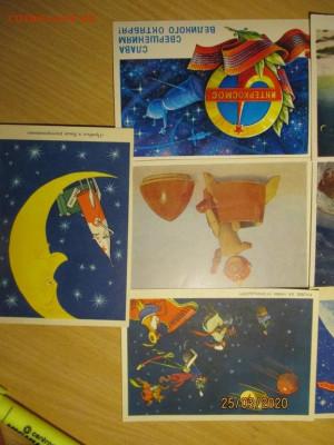 почтовые открытки СССР - IMG_0353 (Копировать).JPG