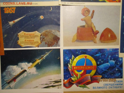 почтовые открытки СССР - IMG_0354 (Копировать).JPG