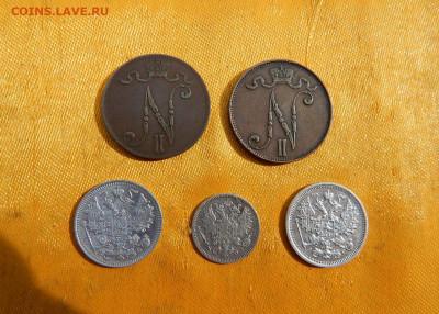 5 монет 1891-1913года - DSCN2786.JPG
