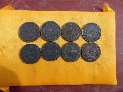 Лот из 8 монет: 2копейки 1810-1811года - DSCN2781.JPG