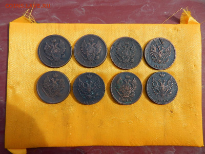 Лот из 8 монет: 2копейки 1810-1811года - DSCN2782.JPG