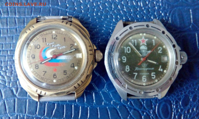 куплю часы.наручные карманые - IMG_20200321_143817_537