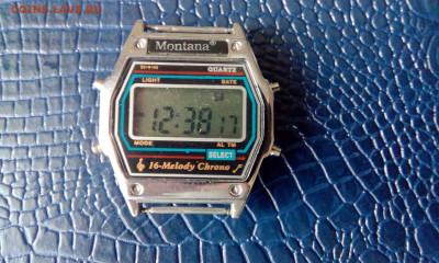 куплю часы.наручные карманые - IMG_20200321_143800_895