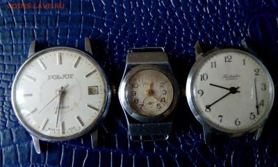 куплю часы.наручные карманые - IMG_20200321_143830_688