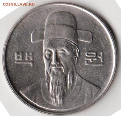 Китай 100 юаней 1994 г. до 24.00 04.04. 20 г. - 009