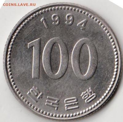 Китай 100 юаней 1994 г. до 24.00 04.04. 20 г. - 053