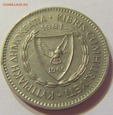 50 милс 1981 Кипр №1 03.04.2020 22:00 МСК - CIMG4842.JPG