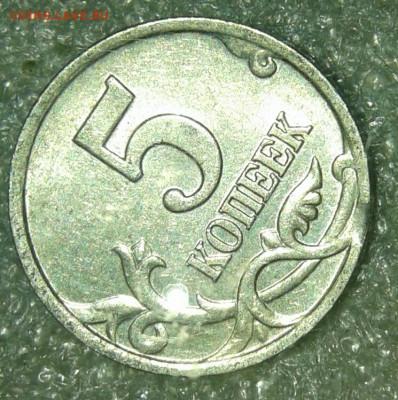 Бракованные монеты - 20200330_085836-1