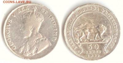Уганда - Восточная Африка и протекторат Уганда 50 центов 1914 H KM-9
