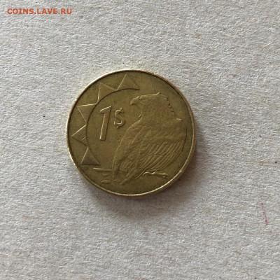 Намибия 1 доллар,до 01.04. - Yhvluv8WkTY