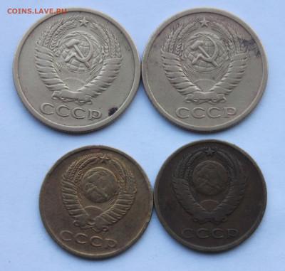 5 копеек 1973 2шт 3 копейки 1965 2 шт до 1,04,2020 22-00 - IMG_5818.JPG