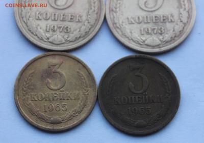 5 копеек 1973 2шт 3 копейки 1965 2 шт до 1,04,2020 22-00 - IMG_5815.JPG