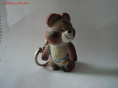 обменяю Олимпийского Мишку- Олимпиада 80 - 1979 001.JPG