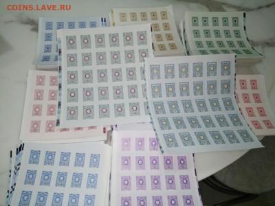 Почтовые марки со скидкой 22%. Капсулы. Все в наличие - Орлы