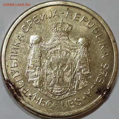 Что попадается среди современных монет - 1 динар_Србиja_avers