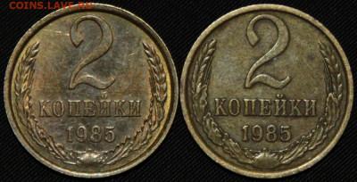 Бракованные монеты - 2 01