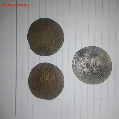 Помогите оценить и определить - 5 теньге Хорезма две монеты 1337  и 10 теньге Бухары 1337