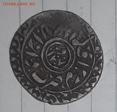 Помогите оценить и определить - Хивинское ханство 1278 г.х