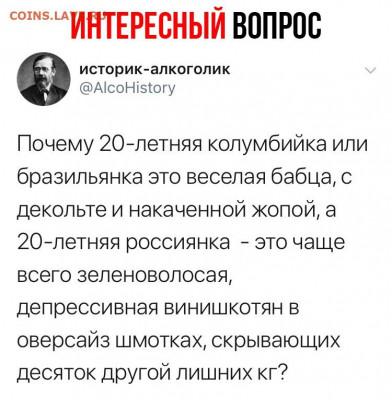 юмор - nUK_G1N4eN8