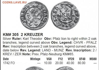 Пфальц - Германия - прошу подсказать - 2020-04-02_18-01-51