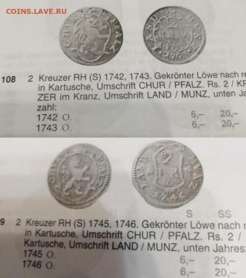 Пфальц - Германия - прошу подсказать - Пфальц