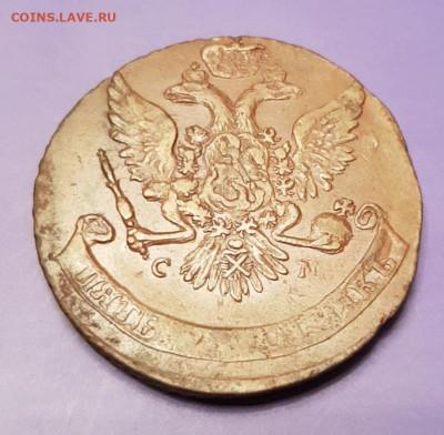 Коллекционные монеты форумчан (медные монеты) - 20200403_020912