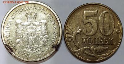Что попадается среди современных монет - Сравнение
