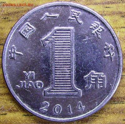 Что попадается среди современных монет - IMGP2461.JPG