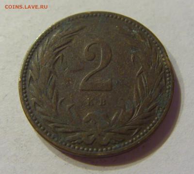 2 филлера 1896 Венгрия №2 11.04.2020 22:00 МСК - CIMG5288.JPG