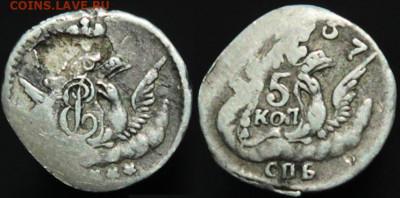 Воровская монетка? - 1757