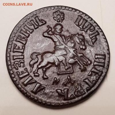 Коллекционные монеты форумчан (медные монеты) - 20200406_020008