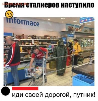 юмор - rrR-bYuTPCo