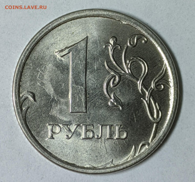 1 рубль 2017 брак - IMG_20200406_090158_1