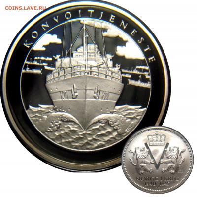 Монеты с Корабликами - норвегия.JPG