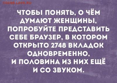 юмор - mi4vMB301dM