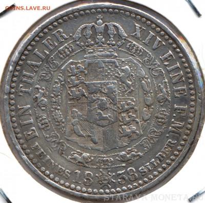 1 талер 1838 Ганновер - 8f6e26ac73640a34dc24e4fc22f9f9f8