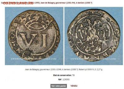 Франция. - Камбре 6 денье 1588-1589 (образец)