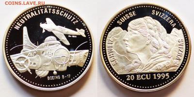 Авиация космонавтика на монетах - швейц