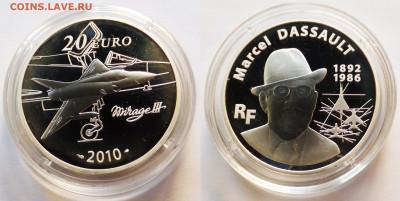 Авиация космонавтика на монетах - мираж1