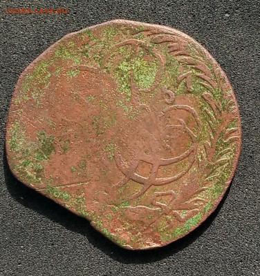 2 коп. 1857 г. - 4