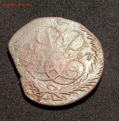 2 коп. 1857 г. - 3
