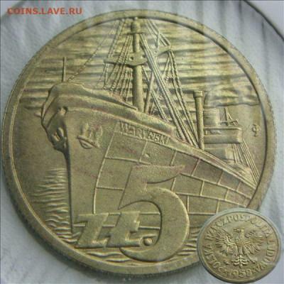 Монеты с Корабликами - 5.1958(копия)