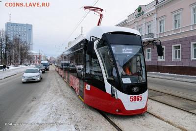Общественный транспорт - jmblyxi34ny_1_1