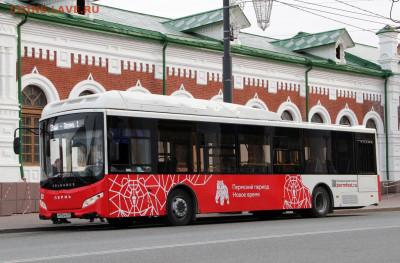 Общественный транспорт - 12833988