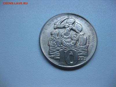 Монеты с Корабликами - IMG_7203 (1).JPG