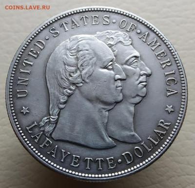 Монеты США. Вопросы и ответы - 1
