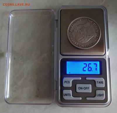 Монеты США. Вопросы и ответы - 5