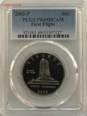 Авиация космонавтика на монетах - 0A0625EC-C231-4917-9341-2AF1AAA69D94