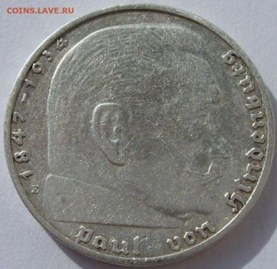 Германия, иностранщина (наборы, на вес, евро), царизм, СССР. - 2 марки 1936 E - 1-2